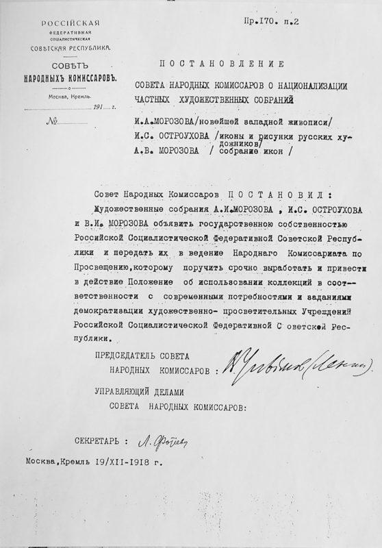 Décret MOROZOV Original signé